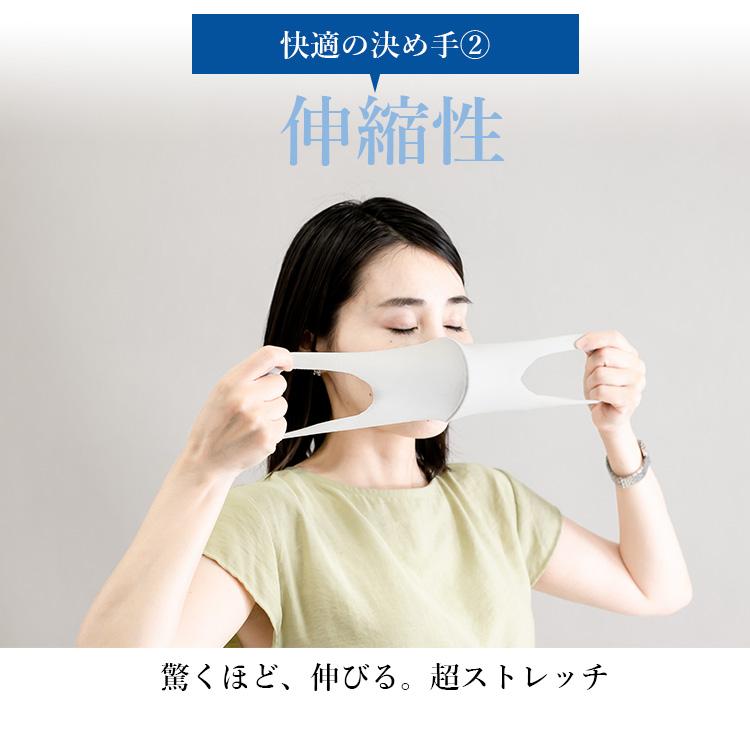 clair mode(クレアモード) 【日本製】ひんやり接触冷感!洗える超立体マスク 大人用 3枚組 快適の決め手②