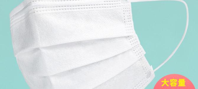 三層構造 使い捨て 不織布マスク
