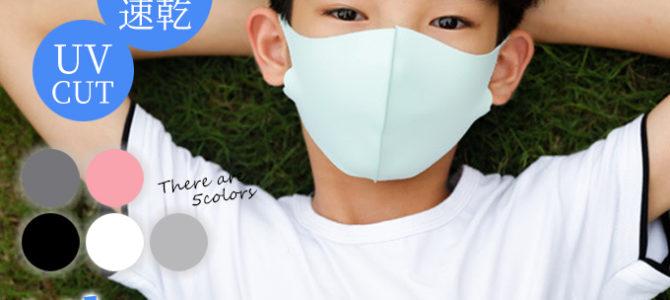 CENTURY ひんやりマスク