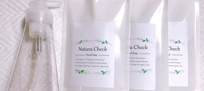 ナチュラチェック(Natura Check)