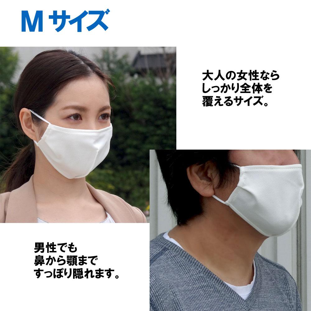 ルンバニア ひんやりマスク 接触冷感 Mサイズ大人