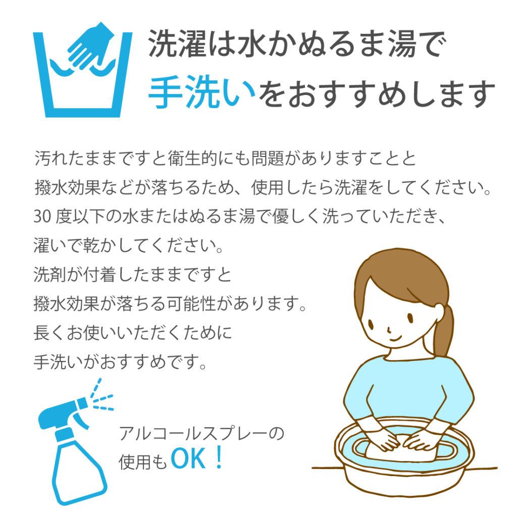 ハッピークローバー MONGRE MASK (モングレ マスク) 手洗い