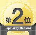 2020年6月度売れ筋ランキング(マスク)第2位