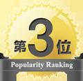 2020年6月度売れ筋ランキング(マスク)第3位