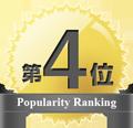 2020年6月度売れ筋ランキング(マスク)第4位