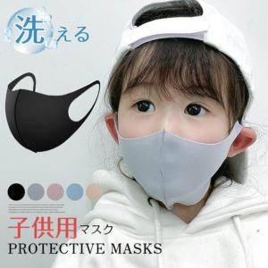 コラボファッション 子供用ひんやりマスク