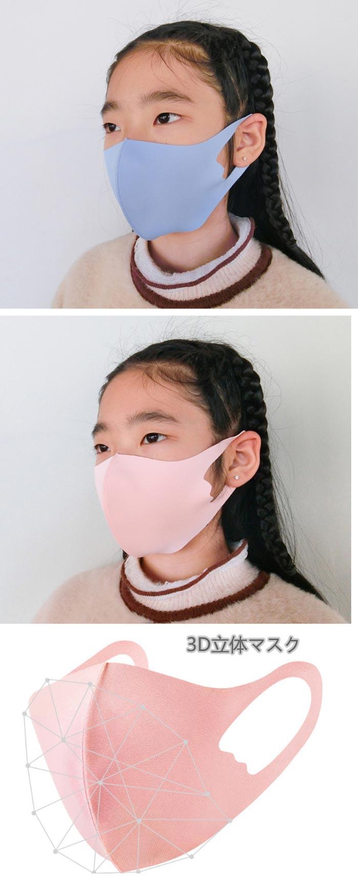 COLORSKY 子供用アイスシルクコットンマスク 3D立体マスク
