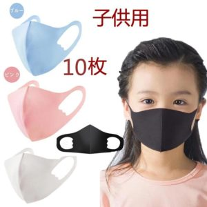 COLORSKY 子ども用アイスシルクコットンマスク