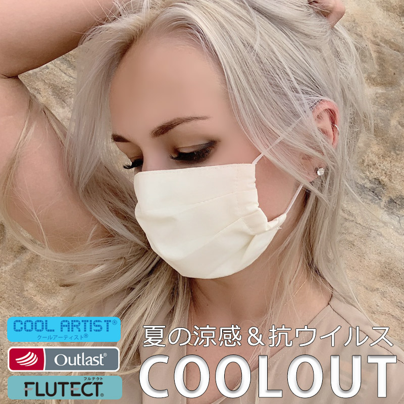 CooLZON〜もっと眠りを楽しもう! 日本製ひんやりマスク「COOLOUT」説明