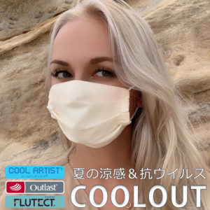 CooLZON〜もっと眠りを楽しもう! 日本製ひんやりマスク「COOLOUT」