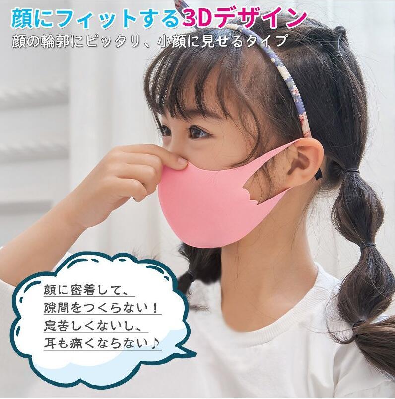 ショップ木村 アイスシルクコットンマスク子供用 3Dデザイン