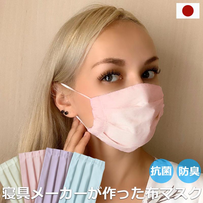 マスク 日本 製 ガーゼ 布マスク日本製今治マスク特集!肌に優しい今治タオル地が人気