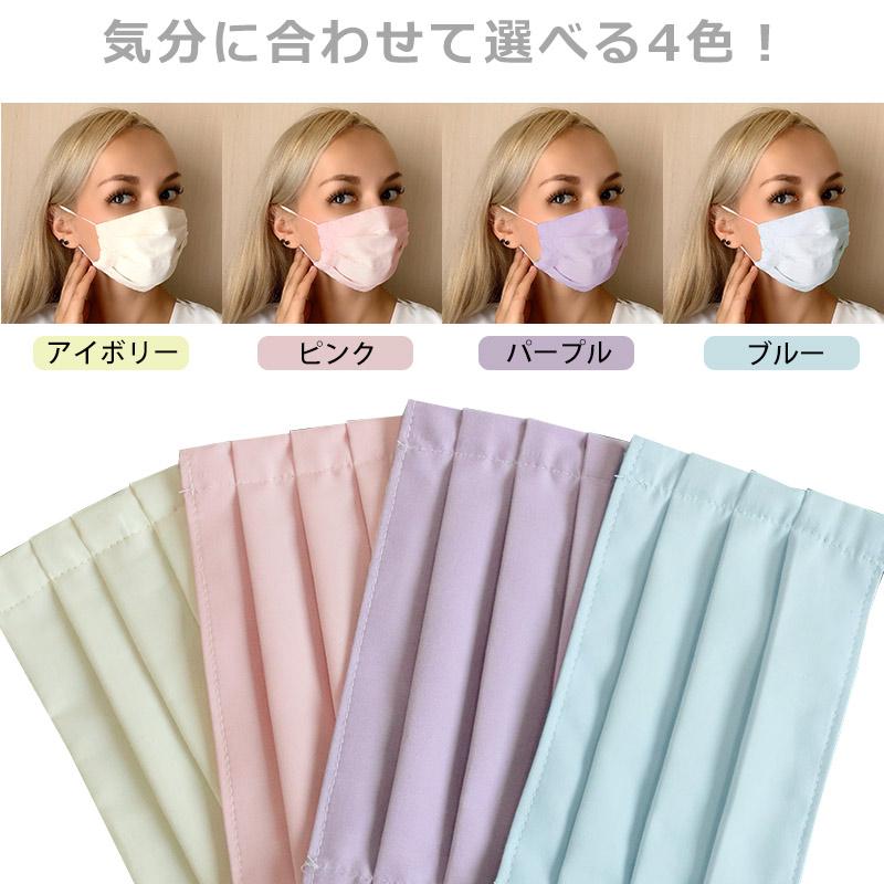 CooLZON〜もっと眠りを楽しもう! 寝具メーカーが作ったマスク 4色