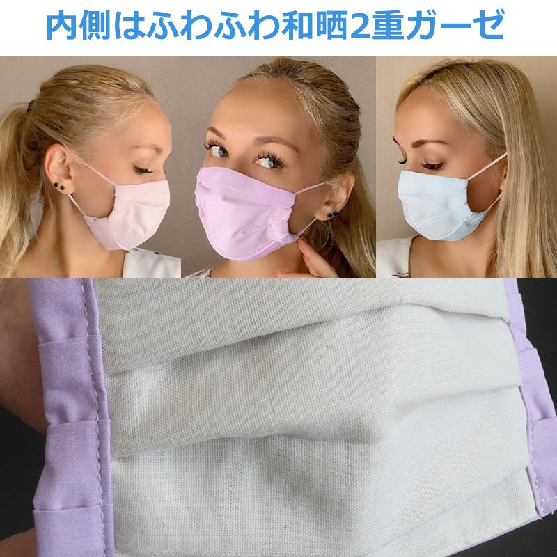 CooLZON〜もっと眠りを楽しもう! 寝具メーカーが作ったマスク 和晒2重ガーゼ