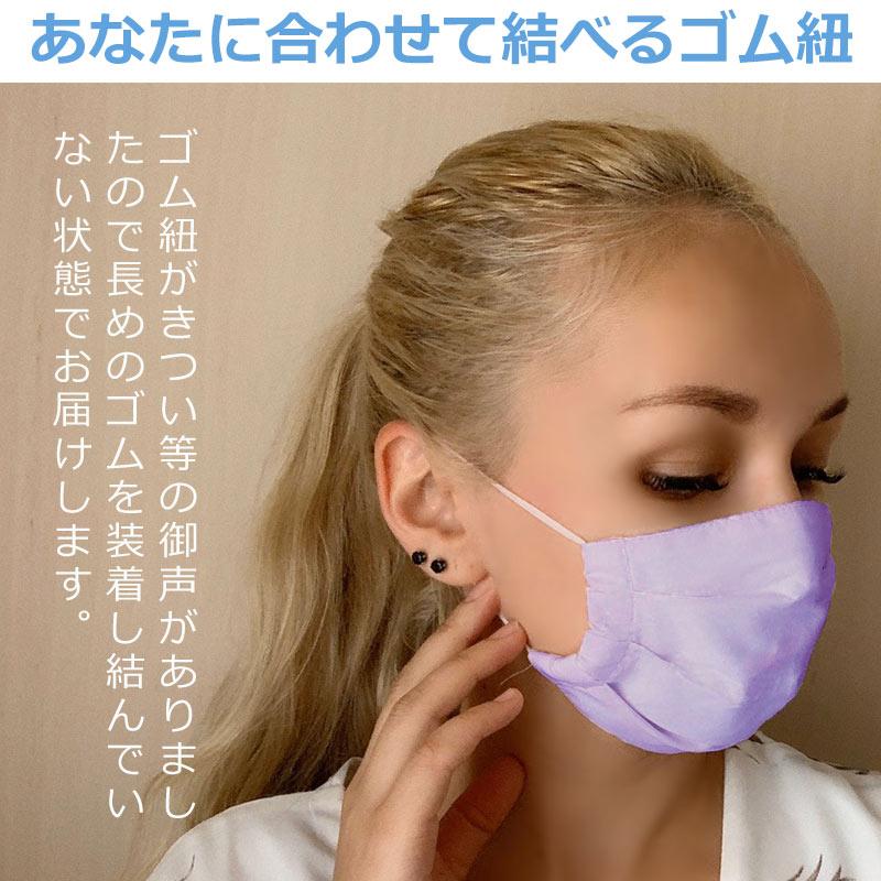 CooLZON〜もっと眠りを楽しもう! 寝具メーカーが作ったマスク ゴム紐