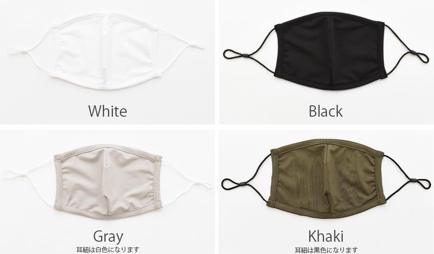 子ども服 SHU SHU 接触冷感洗えるマスク カラー