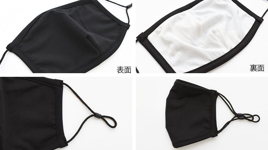 子ども服 SHU SHU 接触冷感洗えるマスク 表裏