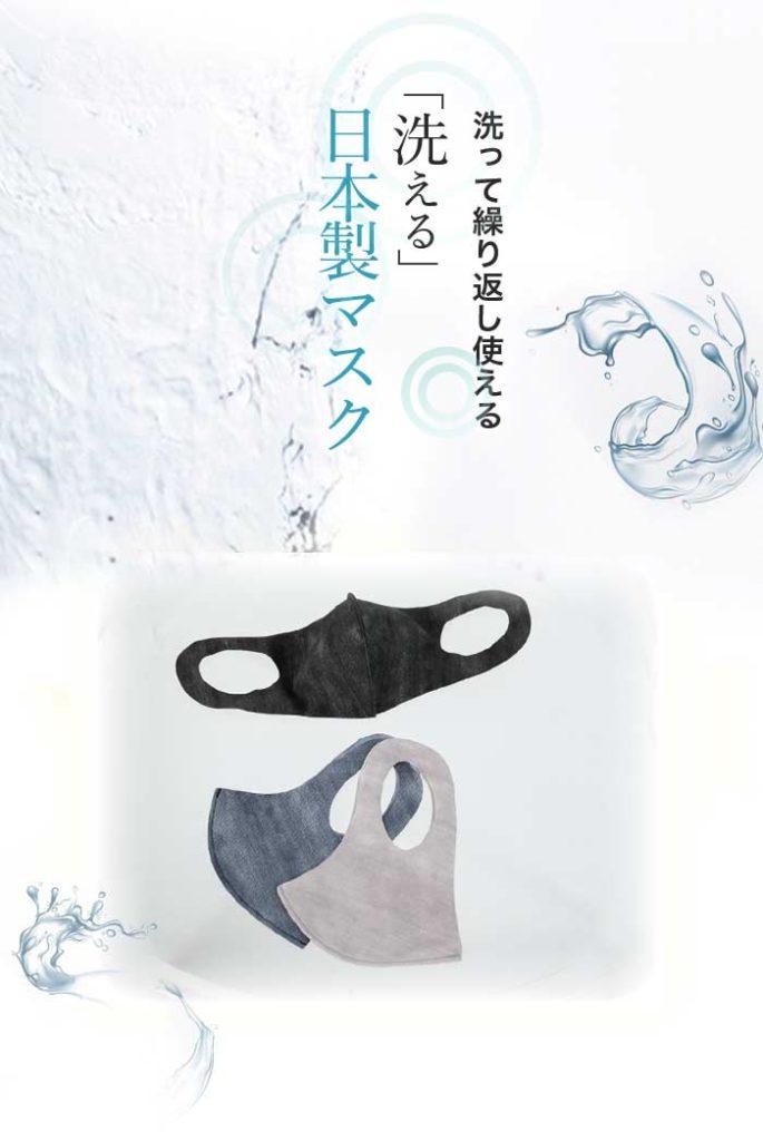 アニマスジャパン(ANIMAS japan) ひんやりデニムプリントマスク 洗える