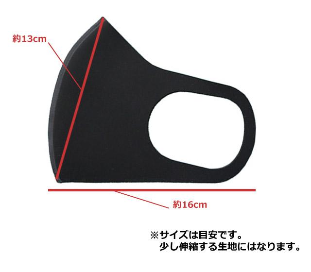 グリプトン GPTウレタンマスク サイズ