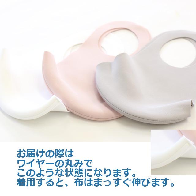 グラミー 日本製ドーム型立体マスク 説明
