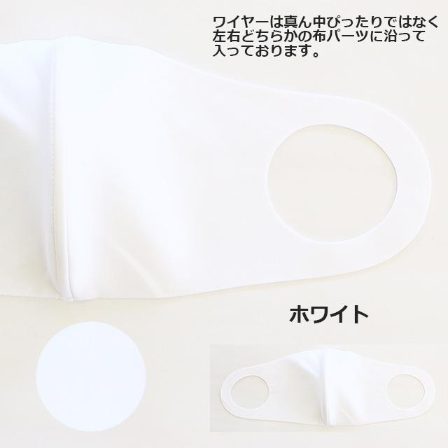 グラミー 日本製ドーム型立体マスク ホワイト
