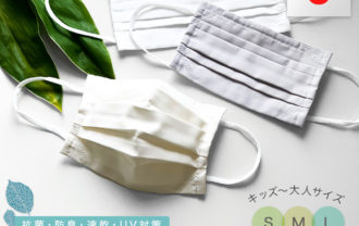 FashionLetter ファッションレター 清潔抗菌素材×Wガーゼマスク