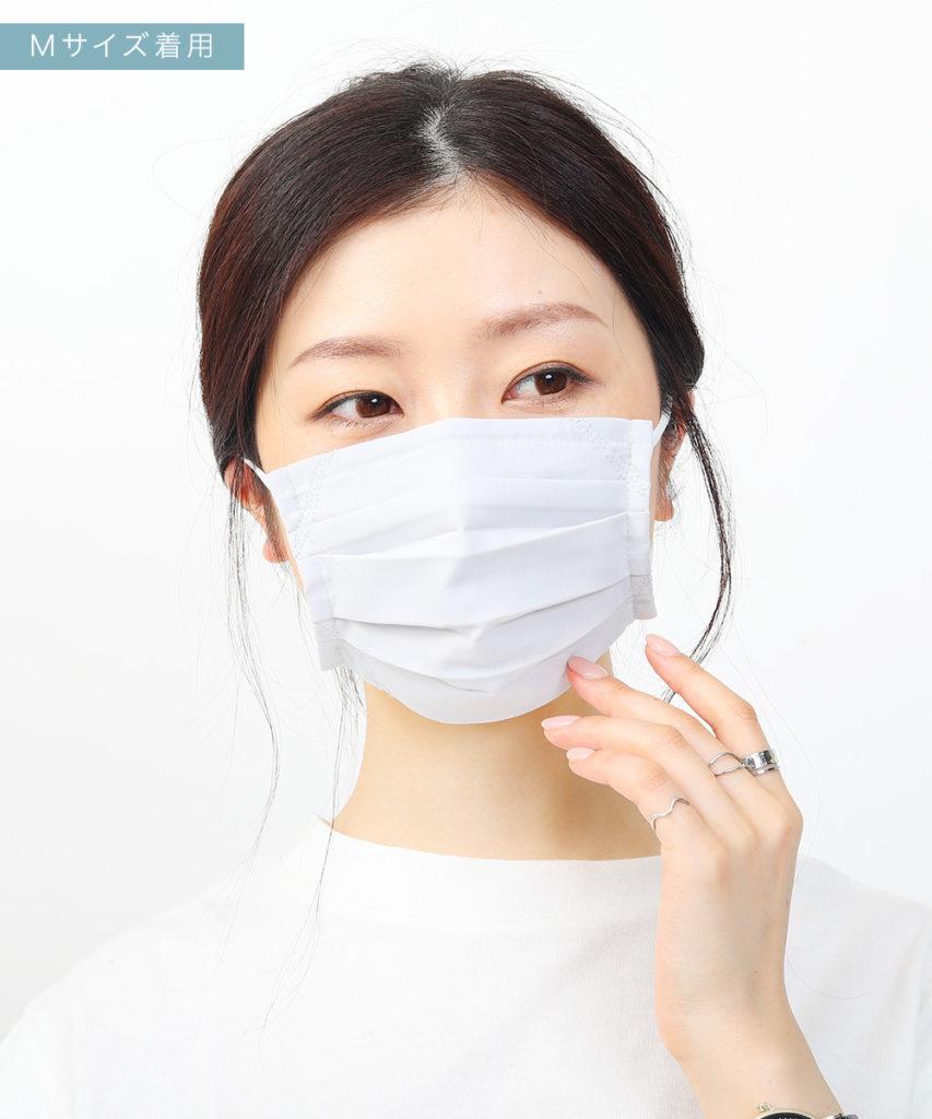 FashionLetter ファッションレター 清潔抗菌素材×Wガーゼマスク Mサイズ