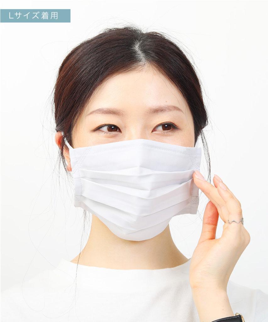 FashionLetter ファッションレター 清潔抗菌素材×Wガーゼマスク Lサイズ