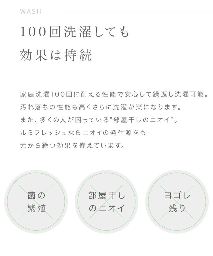 FashionLetter ファッションレター 清潔抗菌素材×Wガーゼマスク 100回洗濯可能