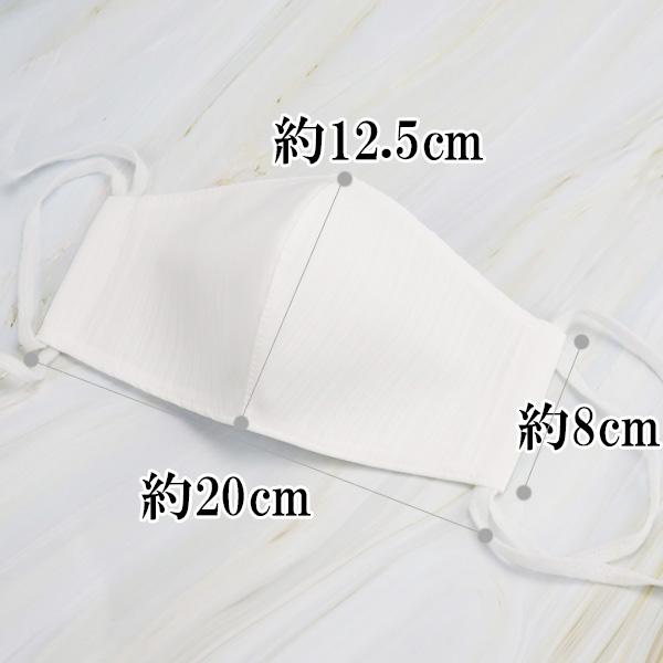 襟の衿秀キシリトールひんやりマスク サイズ