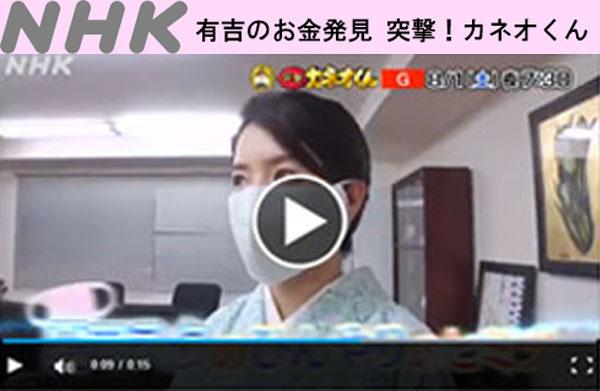 襟の衿秀キシリトールひんやりマスク テレビで紹介