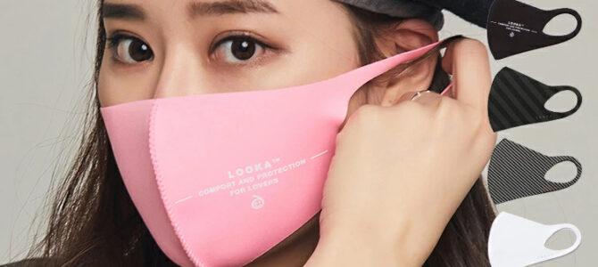 LOOKA デザイン マスク Sサイズ